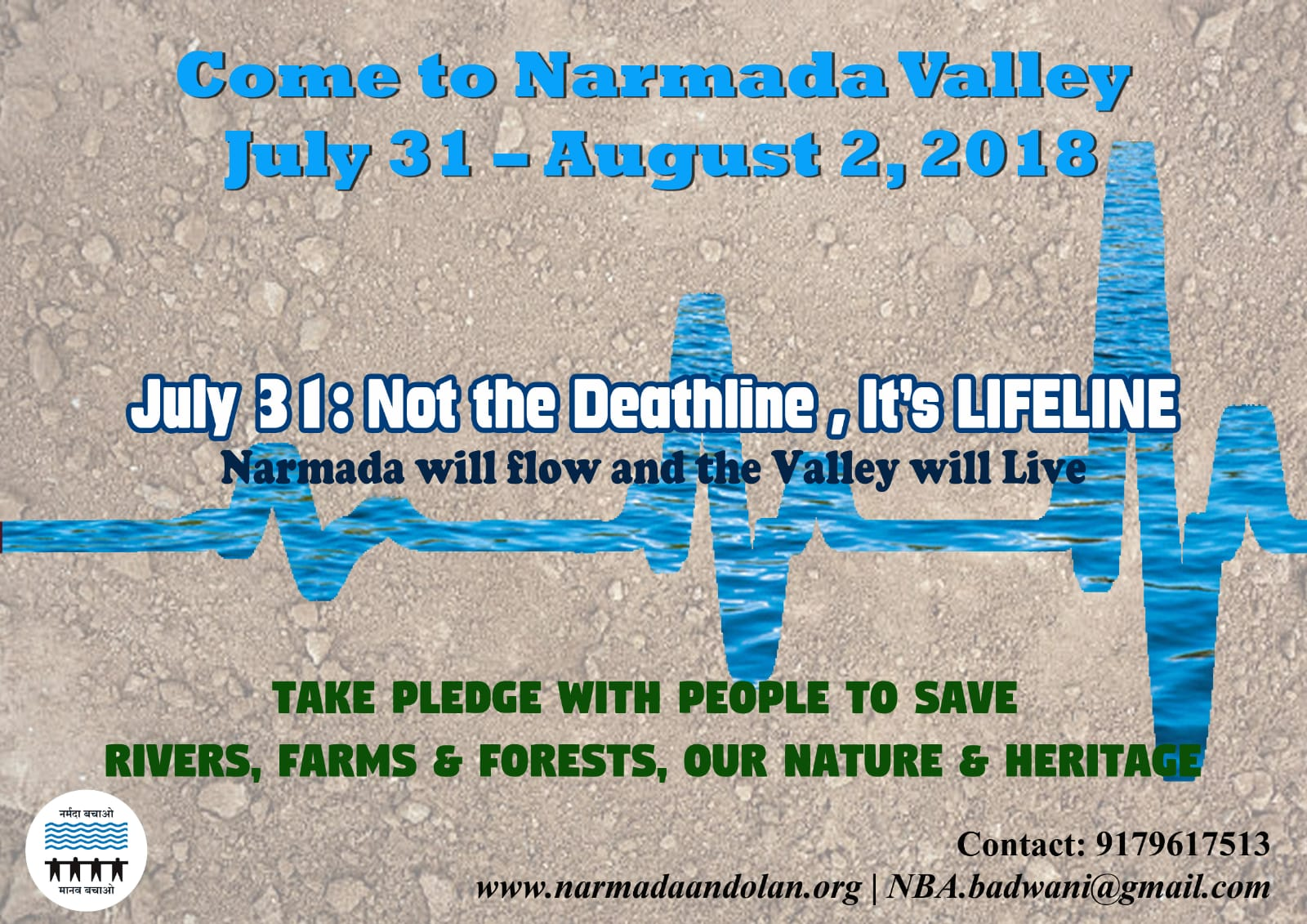 The Call of Narmada